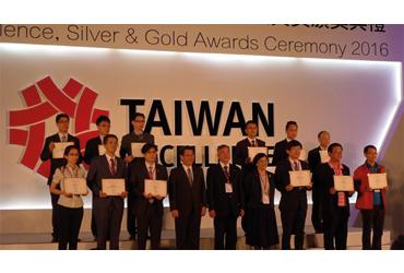taiwan-awards