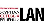 Lanmag_Nebula