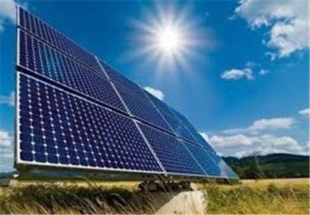 sun save energy