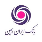 بانک-ایران-زمین مشتری دلسا