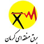 برق-کرمان مشتری دلسا