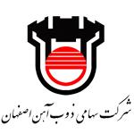 ذوب-آهن-اصفهان مشتری دلسا