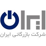 شرکت-بازرگانی-ایران مشتری دلسا