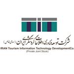 شرکت-توسعه-فناوری-اطلاعات-گردشگری-ایران مشتری دلسا