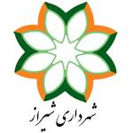 شهرداری-شیراز مشتری دلسا