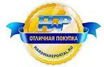 Zyxel HWP, Russia