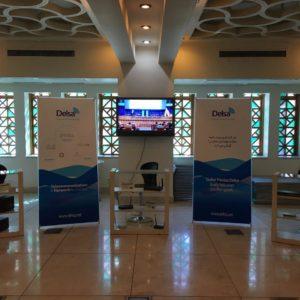 برگزاری همایش کاربردهای فناوری اطلاعات در مدیریت سازمان