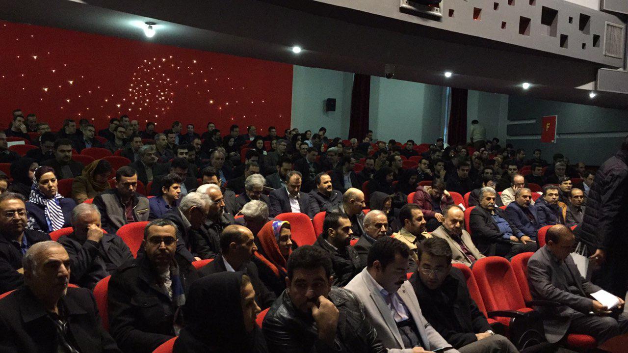 همایش کاربرد های فناوری اطلاعات در مدیریت سازمان تبریز