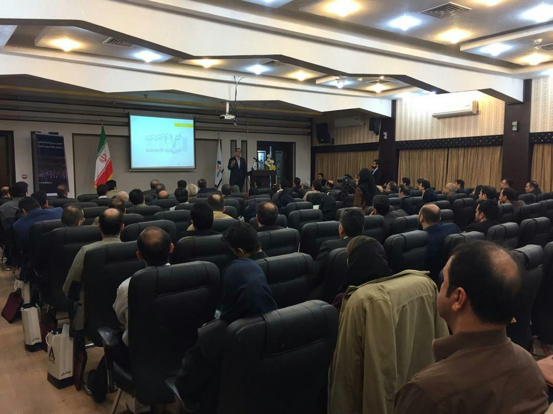 برگزاری همایش کاربردهای فناوری اطلاعات در مدیریت سازمان در شهر رشت