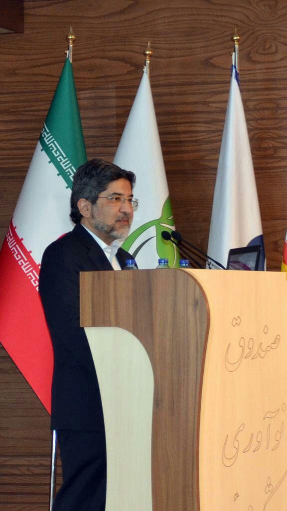 ict ایران در بخش خصوصی