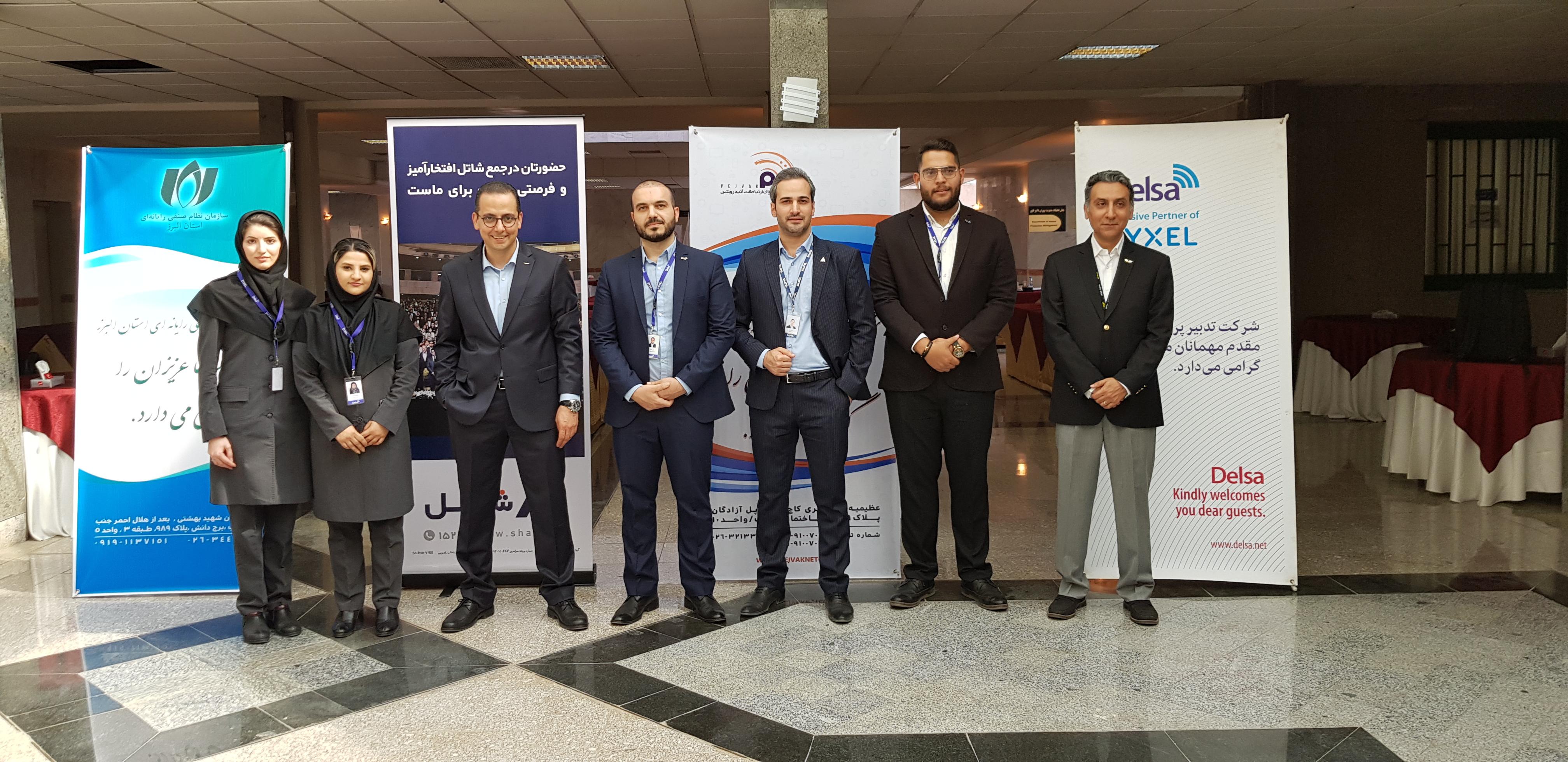 همایش کاربردی راهکارهای فناوری اطلاعات در استان البرز-کرج